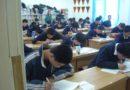 Die chinesische Erziehungsmethode – Wissenswerte Einblicke