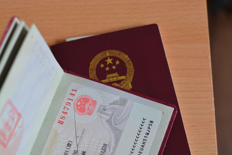 Wie ich ein Visum für China beantrage